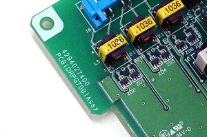 【中古】ビジネスフォン/ビジネスホンサクサドアページングユニット・DRPG700