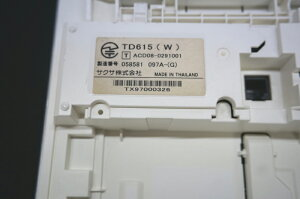 【中古】ビジネスフォン/ビジネスホンサクサ18ボタン多機能標準電話機(白)TD615(W)