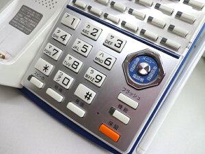 【中古】ビジネスフォン/ビジネスホンサクサPLATIAカールコードレス電話機(白)TD710(W)