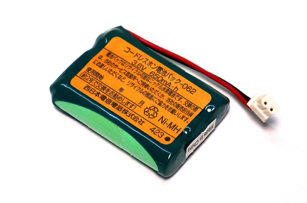 【新品】NTT製 BXアナログコードレス用 コードレスホン電池パック062 BX-ACL-PS