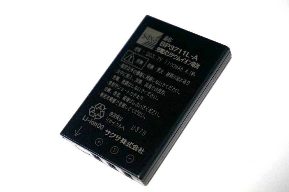 【新品】サクサ製 コードレス用電池パック BP3711L-A 対応機種は WS510・WS600・WS605・CL500・CL510・CL620・CL625・CL920