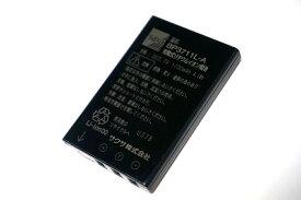 【新品・純正品】SAXA(サクサ)製 コードレス用電池パック BP3711L-A 対応機種は WS510・WA600・WS605・CL500・CL510・CL620・CL625・CL920