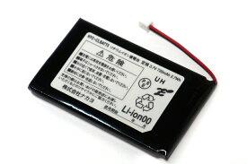 【新品】純正品 NAKAYO(ナカヨ)製ビジネスホン iFシリーズ NYCコードレス子機バッテリー5 リチウムイオン蓄電池 NYC-CLBATT-5