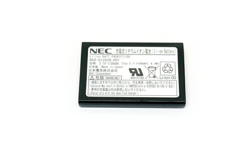 【新品】NEC製 カールコードレス用デンチパックLi-ion BATT PACK371100(BCH)