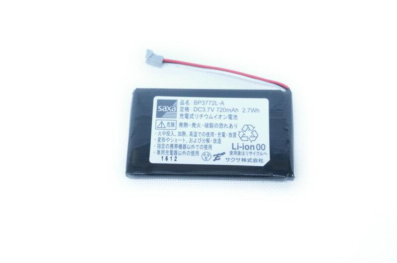 【新品】サクサ製 コードレス用電池パック BP3772L-A 対応機種は DC600専用
