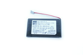 【新品・純正品】SAXA(サクサ)製 コードレス用電池パック 対応機種DC600専用 BP3772L-A
