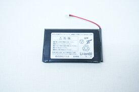 【新品・純正品】NAKAYO(ナカヨ)製ビジネスホン iFシリーズ NYCコードレス子機バッテリー3 リチウムイオン蓄電池 NYC-CLBATT-3