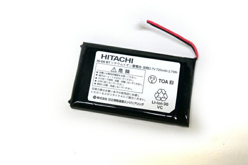 【新品】ナカヨ・日立ビジネスフォンHI-D6PS電池パックHI-D6BT
