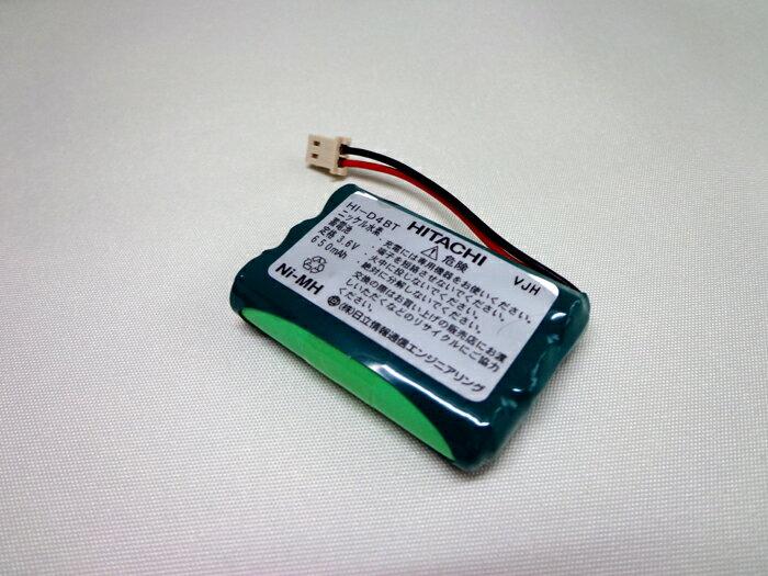【新品】日立・ナカヨ製ビジネスフォンHI-D4PS電池パックHI-D4BT