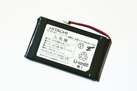 【新品・純正品】NAKAYO(ナカヨ)・日立ビジネスホン HI-D5PS コードレス用 電池パック HI-D5BT HI-D5 BT
