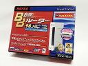 【新品セット】バッファローBBR-4HG有線ルーター
