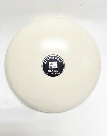 【新古品・アツミ電氣製】警報ベルBL1120 Φ150mm 色:白開封済み未通電の新古品となります。