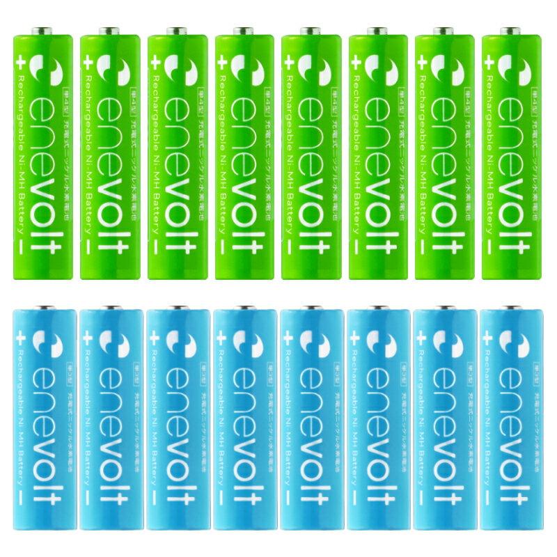 \5%OFFクーポン付/【送料無料/ケース付】充電池 単4 単3 16本セット エネロング エネボルト enevolt enelong 2100mAh 900mAh 単3形 単4形 8本 充電 ニッケル水素電池 乾電池 充電式 電池 単三 単四 ミニ四駆 大容量 充電器 単三電池 単四電池 単3電池 単4電池 ラジコン
