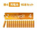 充電池 単4 16本 セット エネボルト 電池 950mAh ケース付き 互換 単四 単4形 充電式電池 ニッケル水素