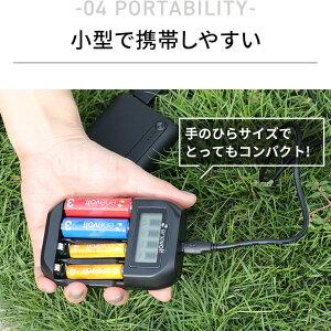 充電池充電器単3単4対応USB充電器モニター搭載ニッケル水素電池USB接続ACアダプタ屋外屋内マルチに使える充電式電池単3形単4形単三単四エネボルトenevoltおすすめ充電地防災対策台風対策停電対策