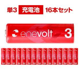 充電池 単3 16本 セット 2100mAh エネボルト 電池 エネロング エネループ eneloop 互換