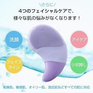 洗顔・アイケア・フェイスライン・ツボ押しの4つのフェイシャルケア