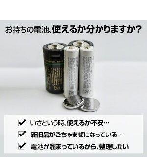 ユニバーサル電池チェッカーenevoltbasic