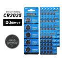 CR2025H x100個セット CR2025 ボタン電池 コイン電池 100個セット リチウム ボタン電池 cr2025 ボタン電池 2025 ボタ…