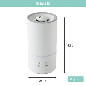 アロマ加湿器上から給水超音波式アロマディフューザースリムタイプ