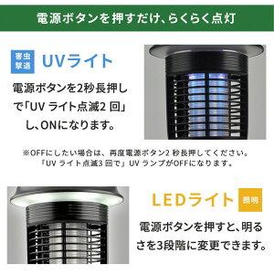 充電式ランタン虫対策LEDライトキャンプアウトドア連続使用30時間おしゃれ贈り物ギフト