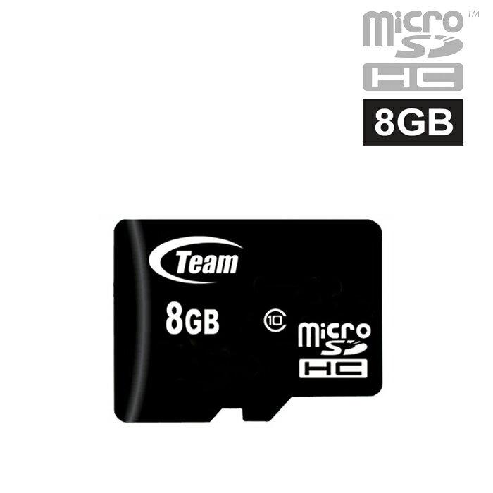 【5%クーポン付】 SALE 【10年保証】microSD マイクロSDカード 8GB Class10 クラス10 TEAM チーム マイクロSD 高速 micro SD カード SDカード 高速 Class10 TEAM microSD 送料無料 ゲーム Nintendo Switch 任天堂 ニンテンドー スイッチ New3DS New3DSLL DSi 対応