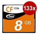 【送料無料】 TEAM CFカード コンパクトフラッシュメモリ 8GB 133x TG008G2NCFF 【10年保証】 ゆ18 コンパクトフラッシュ カード ...