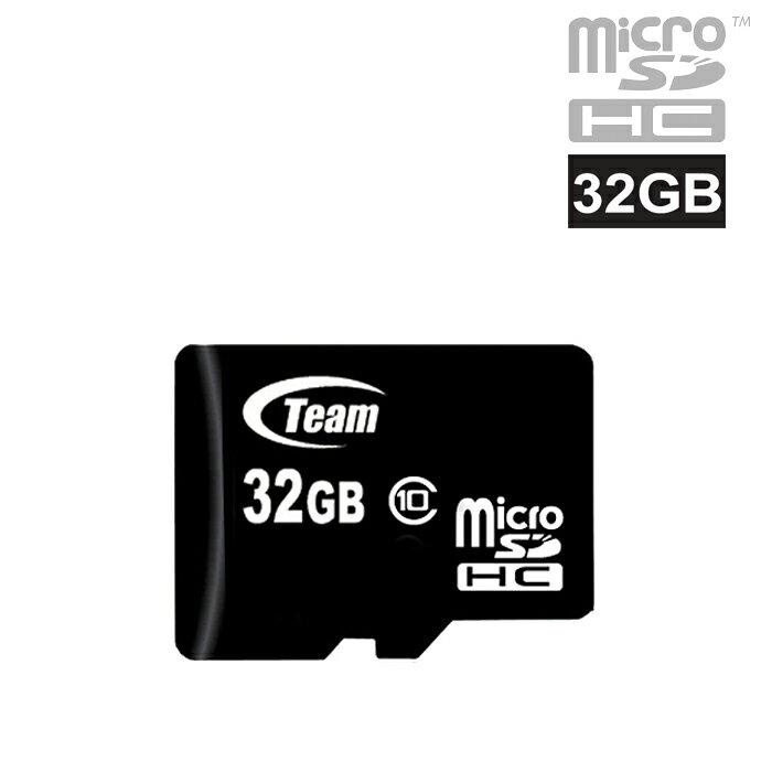 【5%クーポン付】 SALE 【10年保証】microSD マイクロSDカード 32GB Class10 クラス10 TEAM チーム マイクロSD スマホ用 32GB 高速 microsd 32GB micro SD カード 32GB SDカード 高速 ゲーム Nintendo Switch 任天堂 ニンテンドー スイッチ New3DS New3DSLL DSi 対応