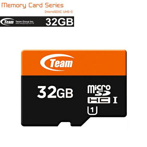 【5%クーポン付】 SALE microSD マイクロSDカード 32GB SDXC UHS-1 対応 SDアダプタ付 マイクロSD 32g SD3.0 高速 micro SD カード SDカード ゲーム Nintendo Switch 任天堂 ニンテンドー スイッチ New3DS New3DSLL DSi 対応