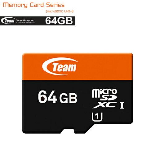microSD マイクロSDカード 64GB Xtreem SDXC UHS-1 対応 SDアダプタ付 マイクロSD 64g SD3.0 高速 micro SD カード SDカード ゲーム Nintendo Switch 任天堂 ニンテンドー スイッチ New3DS New3DSLL DSi 対応