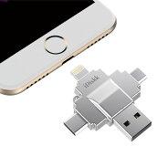 iPhoneメモリiPhoneカードリーダーマイクロSDカードリーダー外部メモリアイフォンAndroidmicroSDSDスマートフォンメモリーバックアップMacWindowsMacbookOKライトニングmicroUSBUSBType-CUSBメモリコネクタ搭載連絡先写真動画コピー写真動画保存送料無料スマホ
