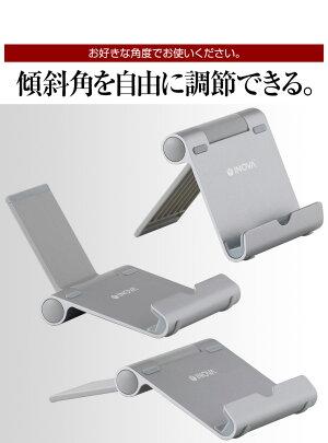 タブレットの傾斜角を自由に調整可能