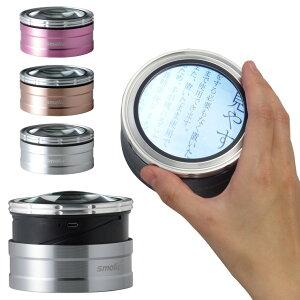 拡大鏡 ルーペ スモリアTZC レンズ 倍率 最大で4.8倍 ズームレンズで 変倍できる ピント調整不要のデスクルーペ LED搭載で手元も明るく電池交換不要の充電タイプの 卓上 ルーペ 3r-smolia-tzc