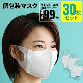 あり ドラッグ マスク 安い ストア 在庫 マスク値段が安い,定価販売で買える通販サイト・ドラッグストアは?