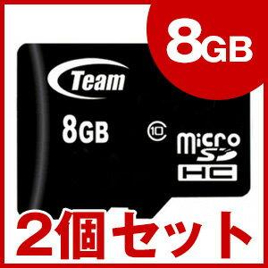 【5%クーポン付】 SALE 【お買得2個セット】【送料無料】TEAM チーム microSDカード 8GB Class10 アダプタ付き TG008G0MC28A マイクロSDカード 【10年保証】ゲーム Nintendo Switch 任天堂 ニンテンドー スイッチ New3DS New3DSLL DSi 対応