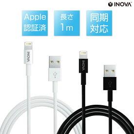 Apple認証 iphone 充電 ケーブル 充電器 1m 2m 15cm 白 黒 iphone11 pro max iphone xr xs max iphone8