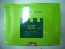 丹羽SODロイヤルマイルドタイプ3g×120包【smtb-k】【w1】