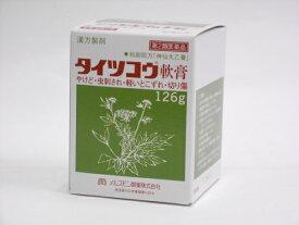 【第2類医薬品】タイツコウ軟膏126g送料無料【smtb-k】【w1】