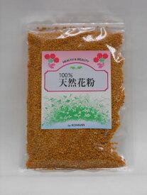 新製品100%天然花粉150g×3個皇漢薬品研究所