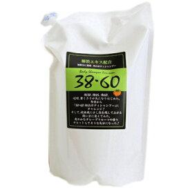 38・60柿渋ボディシャンプー詰替え用1500ml×3個送料込【smtb-k】【w1】