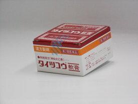 【第2類医薬品】定形外送料無料タイツコウ軟膏21g【代引・後払い不可】【smtb-k】【w1】