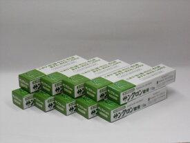 【第3類医薬品】サンクロン軟膏10g×10個送料無料【smtb-k】【w1】
