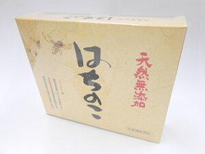 はちのこ(蜂の子)80カプセル入×6箱【smtb-k】【w1】