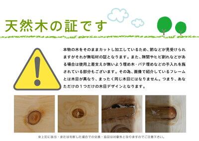 コンパクト2段ベッド二段ベッド日本製国産低い小さいちいさいミニ高品質で安いベットパイン無垢材天然100%蜜蝋塗装ナチュラルブラウン蜜ろうワックスエコ健康ecoGOK【特選】2002-00468item-01