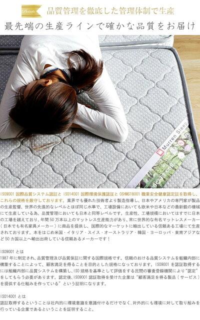 ダブルベッドマットレス世界基準認証片面メッシュバリ硬2.1mmC種9層構造ポケットコイルスプリング【sm】折りたたみ[G2]マット腰痛murren-pm3100d
