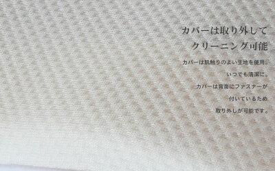 ひんやりジェル+低反発枕マッサージ効果低反発枕murrenSLEEPピロー快眠キューブジェル敬老の日[G2]【zai-10】