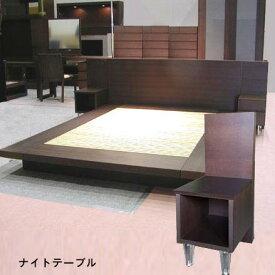 ナイトテーブル カフェブラウン色 オープンタイプA アクリル脚 L高さ78cm アフロー【あす楽対応】【新品】【sm-170】【zai-20】【PR20】【QSM-180】【2D】