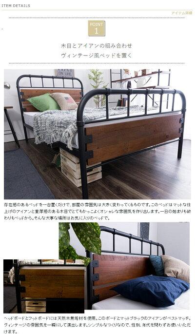 シングルベッドフレームのみヴィンテージアイアンベッド2段階高さ調節シングルベッドベッド下アンティークベッドヴィンテージ木製ベッドスチールパイプベッドブラックブラウン木目男前インテリアかっこいいおしゃれ
