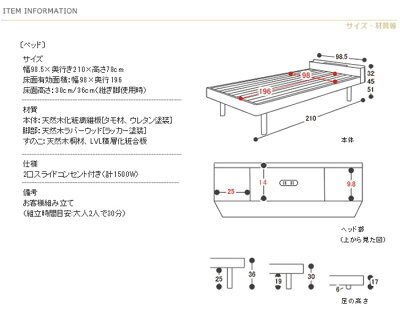 シングルベッドフレームのみすのこベッドタモ天然木シングルベッドボックス棚付きコンセント付脚高さ調節ローベッド木製ベッドベッド下収納北欧モダンカントリーデザインナチュラルブラウンウォールナットシンプル