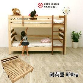 二段ベッド 超耐荷重900kg2段ベッド 3WAY通常サイズ ロータイプ 高さ145cm 日本製 国産 低い 小さい ちいさい ミニ 桧無垢材 天然100% ナチュラル エコ GOK コンパクト 【P10】 【QOG-80】キングベッド  シングル ベッド